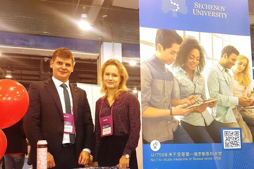 Сеченовский университет представлен на «China Education Expo — 2018»