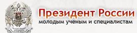 Первый МГМУ имени Сеченова собирает ученых для исследований