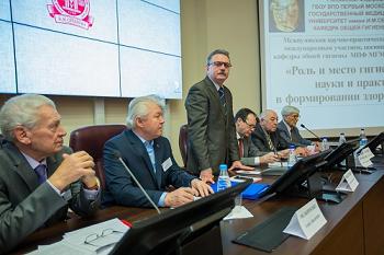 Роль и место гигиенической науки и практики обсудили на конференции