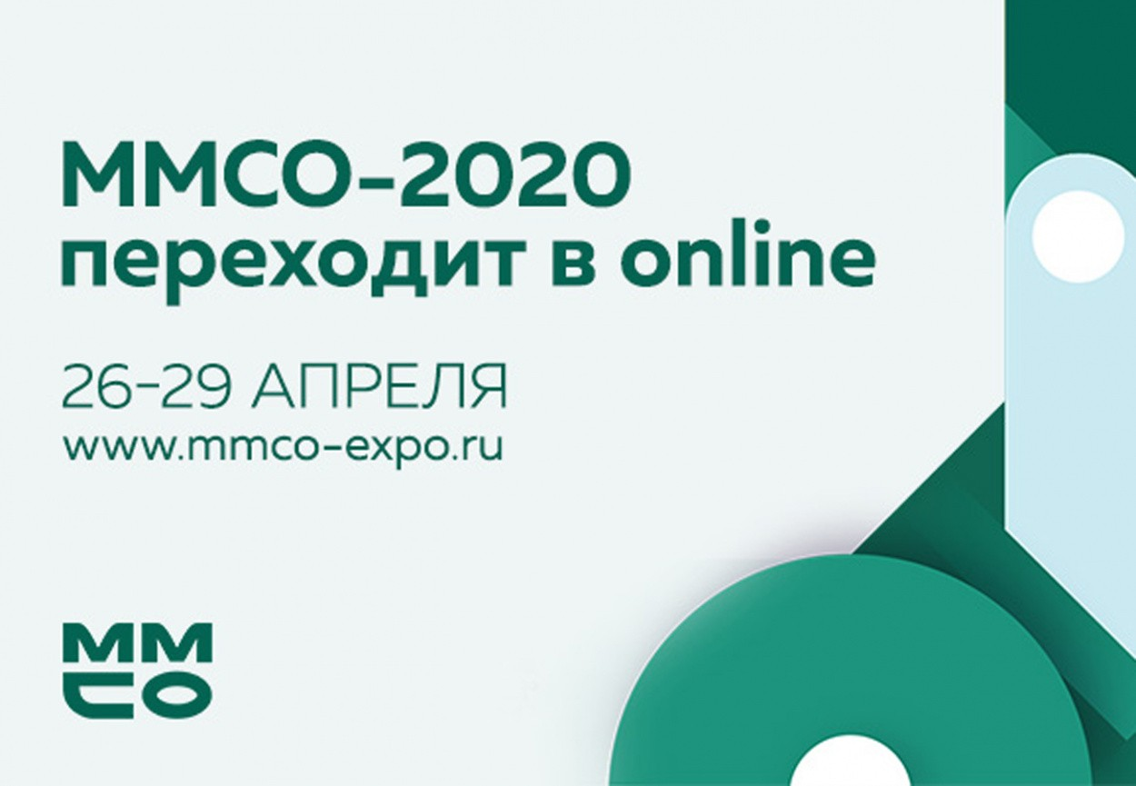 Moskovskiy-mezhdunarodnyy-Salon-obrazovaniya-priglashaet-regiony-organizovat-virtualnye-stendy.jpg
