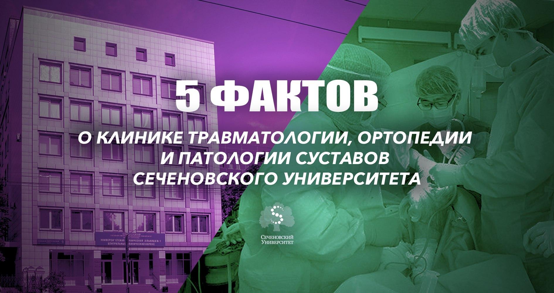 Эндопротезирование тазобедренного сустава, операция, инвалидность