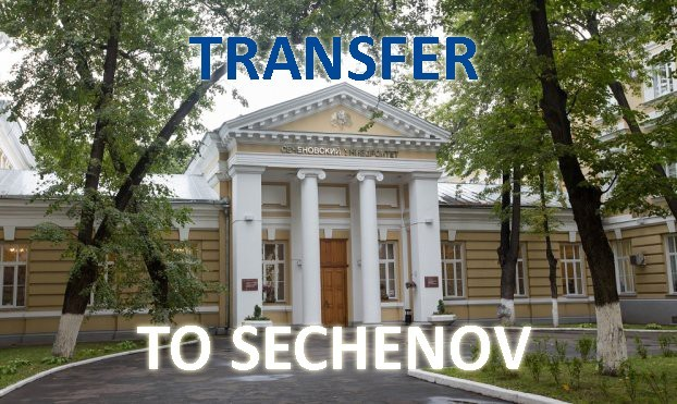 Transfer from another Institution