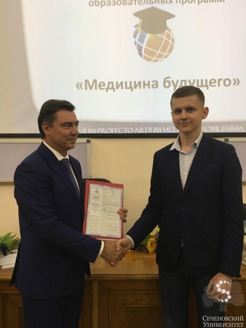 Диплом кишиневского медицинского университета фото