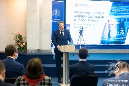 В Сеченовском Университете наградили победителей общероссийской «Эстафеты вузовской науки»