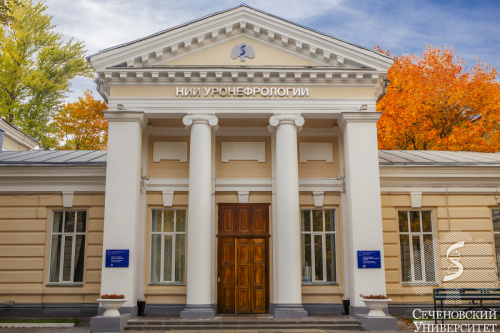 Инновации в клинической практике представили на Конгрессе Российского общества урологов