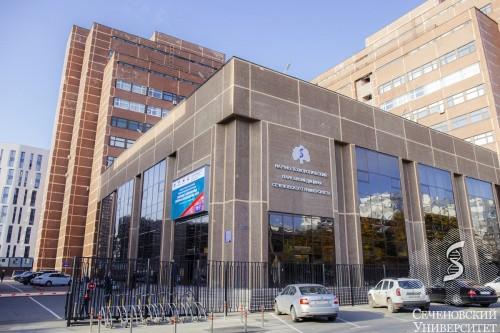 Сеченовский Университет и РВК запустили программу развития предпринимательства в сфере биомедицины и технологий здравоохранения