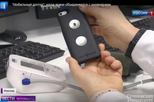 «Мобильный доктор»: когда врачи объединяются с инженерами